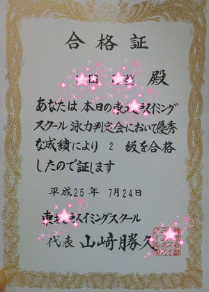 P1022846_2