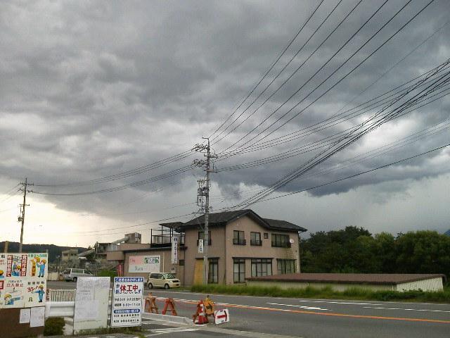 妖しい雲接近