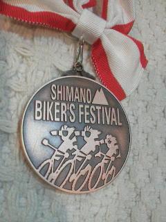 シマノバイカーズフェスティバル